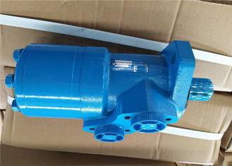 China BM1 Hydraulic Orbit Motor 250cc supplier